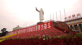 Mao Zedong Statue (Chengdu)>