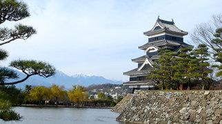 Matsumoto Castle>