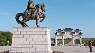 Mausoleum of Genghis Khan>