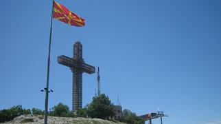 Croix du Millénaire>