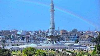 Minar-e-Pakistan>