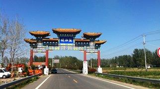 Ming Ancestors Mausoleum>