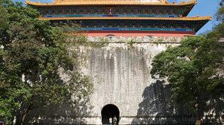 Ming Xiaoling Mausoleum>