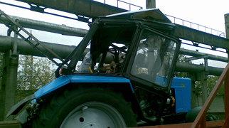 Minsk Tractor Works>