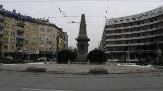Monument to Vasil Levski, Sofia>
