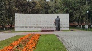 Монумент тулякам – Героям Советского Союза>