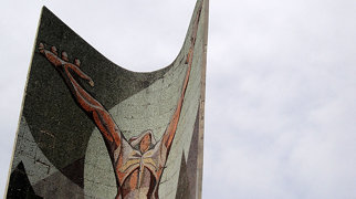 Monumento a la Revolución (El Salvador)>