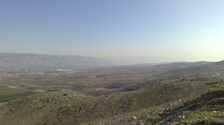 Gilboa>