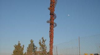 Mount Nebo (Jordan)>
