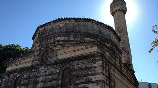 Muradie Mosque>