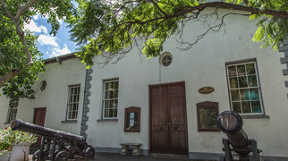 Museum of Saint Helena>