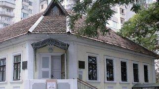 Музей штаба кавалерийской бригады Котовского>