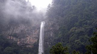Nachi Falls>