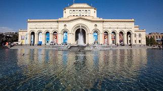 Национальный исторический музей Армении>