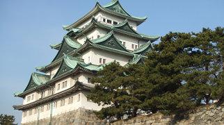 Nagoya Castle>