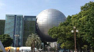 Nagoya City Science Museum>