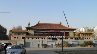Nanjing Museum>