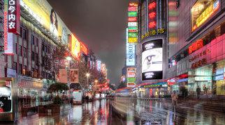 Nanjing Road>