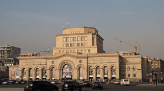 National Gallery of Armenia>