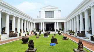 National Museum of Indonesia>