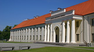 National Museum of Lithuania>