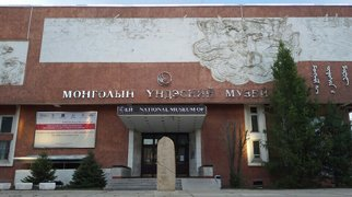 National Museum of Mongolia>