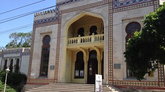 Musée national d'ethnographie et d'histoire naturelle>