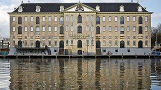 Nederlands Scheepvaartmuseum>