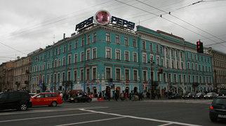 Nevsky Prospect>