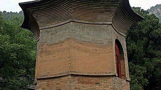 Nine Pinnacle Pagoda>