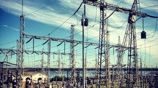 Nizhny Novgorod Hydroelectric Station>