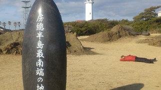 Nojimazaki Lighthouse>