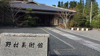 Nomura Art Museum>