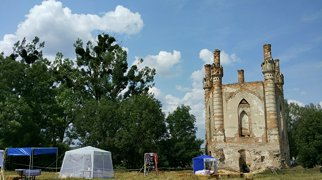 Новомалинский замок>