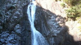 Nunobiki Falls>