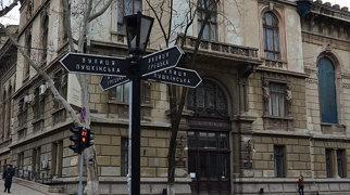 Odessa Pushkin Museum>