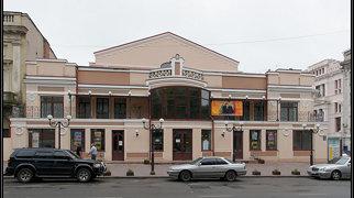 Odessa Russian Theatre>