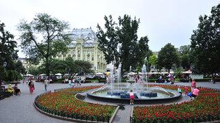 Odessa city garden>