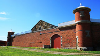 Old Castlemaine Gaol>