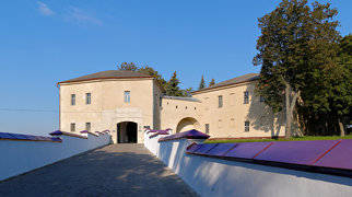 Old Hrodna Castle>