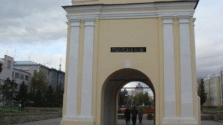 Омская крепость>