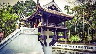 Пагода на одном столбе>