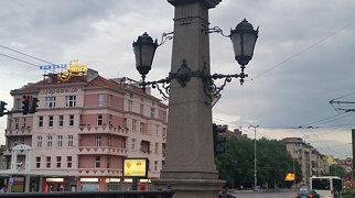 Orlov Most>