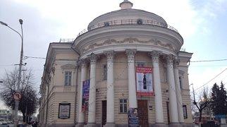 Орловский государственный театр для детей и молодёжи «Свободное пространство»>