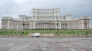 Палата парламента>