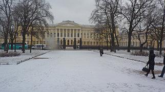 Palácio Mikhailovsky>