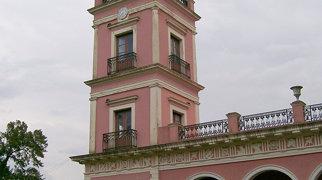 Palacio San José>