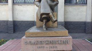 Памятник Ф. Э. Дзержинскому (Орёл)>