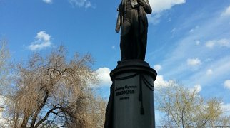 Памятник Грибоедову (Москва)>