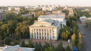 Памятник Карлу Марксу (Волгоград)>